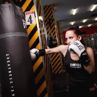 Rounds Boxing & Fitness, фитнес-клуб, almaty
