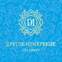 Другое измерение, центр фитнеса и СПА, magnitogorsk