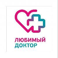 Любимый доктор, медицинский центр, magnitogorsk