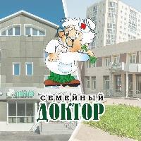 Семейный доктор, медицинский центр, magnitogorsk