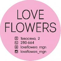 Love Flowers, цветочный магазин, magnitogorsk