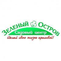 Зеленый остров, сеть садовых центров, magnitogorsk