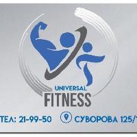 Универсал Фитнес, тренажерный зал, magnitogorsk