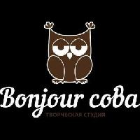 Bonjour Сова, Творческая студия, magnitogorsk