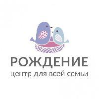 Рождение, центр для всей семьи, magnitogorsk