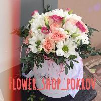 Цветы подарки, Магазин цветов, pokrov