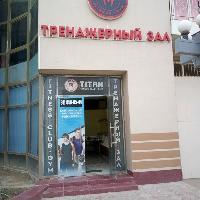 Titan, Спортивный, тренажёрный зал, Фитнес-клуб, buhara