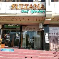 Султана, Салон бровей и ресниц, Салон красоты, buhara