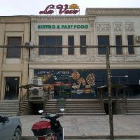 La Vero, Быстрое питание, Пиццерия, Доставка еды и обедов, buhara
