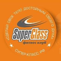 SuperClass, сеть фитнес-клубов и магазинов спортивного питания, magnitogorsk