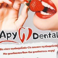 Стоматология Ару Dental, Стомотология, aktobe