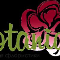 Botanique, Магазин квітів, доставка квітів та букетів, магазин подарунків і сувенірів, садовий центр, інтернет-магазин, herson