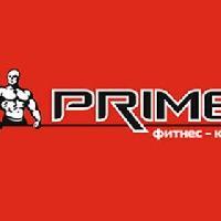 Фітнес клуб Prime (Таврический), Спортивний клуб, секція, herson