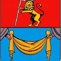 Покровская городская больница, Больница для взрослых, pokrov