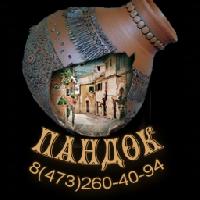 Пандок, ресторан, voroneg