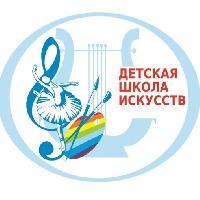 Детская школа искусств, Школа искусств, центры развития детей, музыкальные школы, курсы и мастер - классы, pokrov