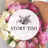 Story too, Студия цветов, tobolsk