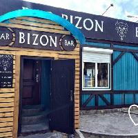Бизон, бар, кафе, severobaykalsk