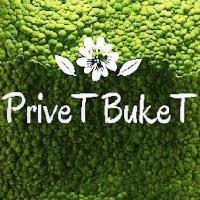 PriveT BukeT, ЦВЕТЫ&КОФЕ/Онлайн Студия/, tobolsk