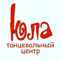 ЮЛА, Танцевальный центр Юла, nijniy_tagil