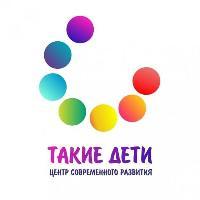 Такие Дети, Центр современного развития, nijniy_tagil