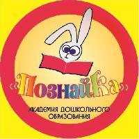 Познайка, центр раннего развития детей и детский сад, Детские / подростковые клубы, karaganda