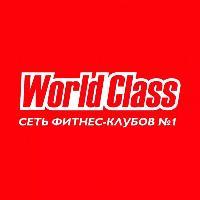 World Class, сеть фитнес-клубов, Бани / Сауны, karaganda