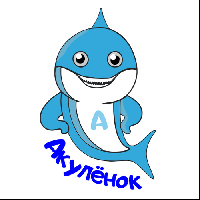 Акуленок, Центр грудничкового плавания, tuymazy