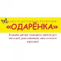 Одаренка, центр направленного развития и педагогической коррекции, zhigulyovsk