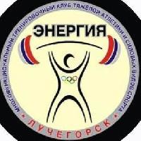 ЭНЕРГИЯ, ФИТНЕС КЛУБ, СПОРТИВНЫЙ ЗАЛ, luchegorsk