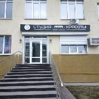 SIBERIAN BEAUTY, , kemerovo
