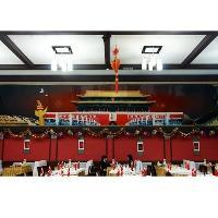 Ресторан китайской кухни»Поднебесная», Еда , nignevartovsk