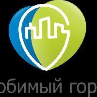 Любимый Город, Мобильное приложение, noviy_urengoy