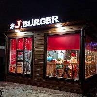 J.Burger, , ekibastuz