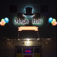 """""""Magic _Hall"""", Детский развлекательный клуб , kurganinsk"""