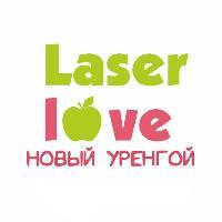 Laser Love, Федеральная сеть студий гладкости, noviy_urengoy