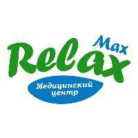 Relax Max, Медицинский центр, Медицинские услуги, косметология, физиотерапия, gornoaltaysk