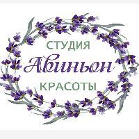 Студия красоты Авиньон, Салон красоты, nalchik