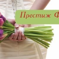 Престиж флора, Магазин цветов, nadym