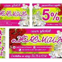Жасмин, Магазин цветов, доставка цветов, krasnouralsk