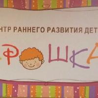 ООО «Кроха.Ру», Дополнительное образование, nignevartovsk