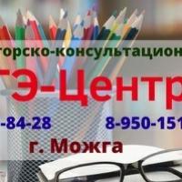 ЕГЭ-Центр, подготовка к ЕГЭ и ОГЭ, репетиторство 5-11 класс, современная профориентация., mojga