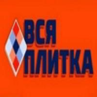 ВСЯ ПЛИТКА , Магазин керамической плитки, керамогранита и декоративных покрытий., vitebsk