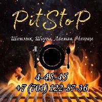 PitStop, Восточная кухня, shahtinsk