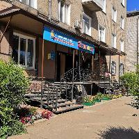 Детский клуб Знатоки, Дополнительное образование, rubcovsk