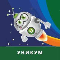 Центр науки и творчества Уникум, Детский центр, rubcovsk
