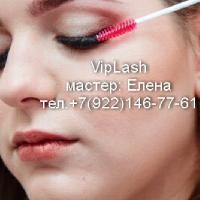 Viplash, студия наращивания ресниц, nijniy_tagil