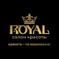 ROYAL, салон красоты, biysk
