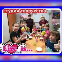 Life_is_decorstydio, Организация досуга для детей и взрослых, anjero_sudjensk