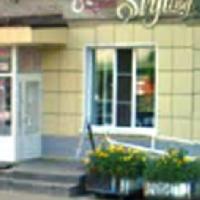 Салон красоты Стайлинг, Парикмахерские услуги, услуги маникюриста, rubcovsk